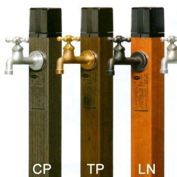 不凍水栓柱 タケムライメージ